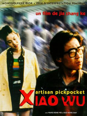 Xiao Wu (artisan pickpocket)