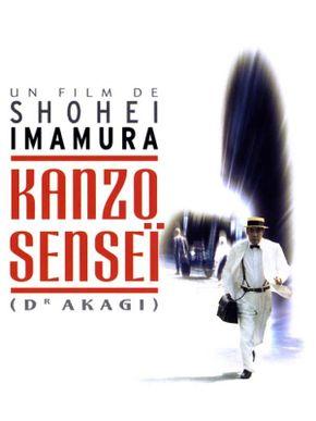 Kanzo Sensei (Docteur Akagi)