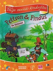Pettson & Findus: de Katonaut