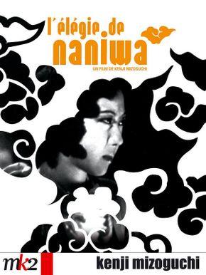 L'Elégie de Naniwa