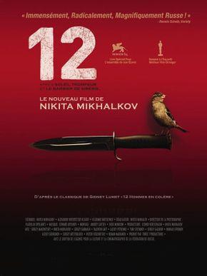 12 (Douze)