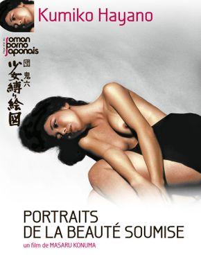 Portraits de la beauté soumise