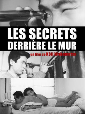 Les Secrets derrière le mur