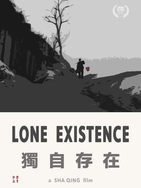 Lone Existence