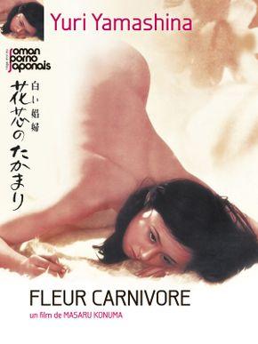 Fleur carnivore