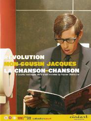 Mon cousin Jacques