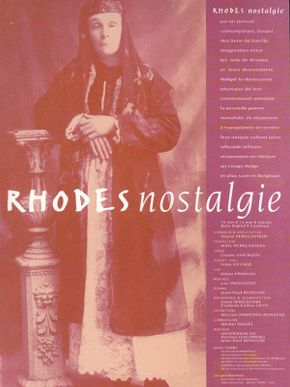 Rhodes nostalgie