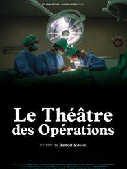 Le Théâtre des opérations