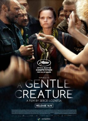 A Gentle Creature