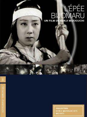 L'Épée de Bijomaru