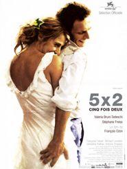 5 x 2 (Cinq fois deux)