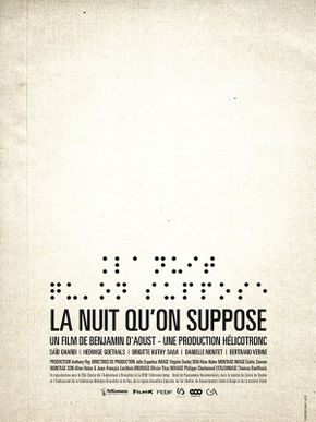 La Nuit qu'on suppose