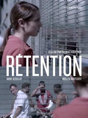 Rétention