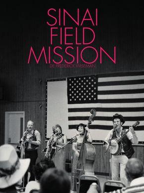 Sinaï field mission