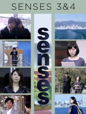 Senses 3&4