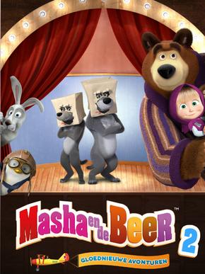 Masha en de Beer: De Film 2