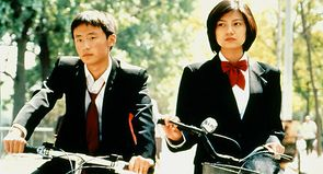 """Wang Xiaoshuai : """"Le vélo, un signe de richesse et de débrouillardise"""""""