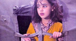 """Nouri Bouzid : """" Les humiliés aussi peuvent être des héros..."""""""